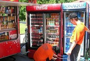 Установка уличного холодильника