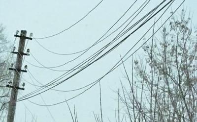 Провисшие провода
