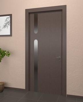 Дверь Халес