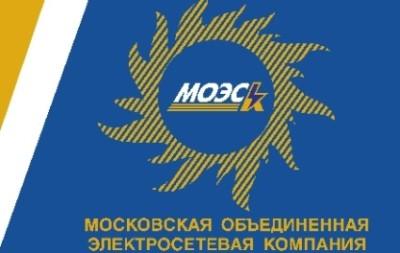 Компания МОЭСК