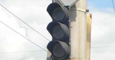 Погас светофор