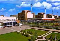 промышленная АЭС