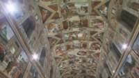 Освещение Сикстинской капеллы