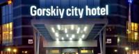 Gorskiy City Hotel в Новосибирске