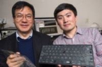 Разработчики клавиатуры
