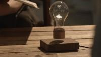 Лампа летает