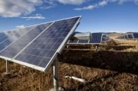 Солнечные модули