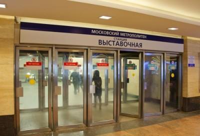 Станция Выставочная