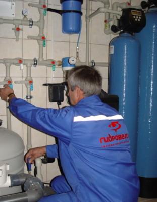 Обслуживание системы очистки воды