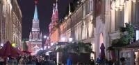 Подсветка центра Москвы