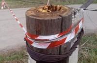Спилили столб