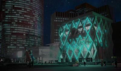 Биолюминесцентное освещение