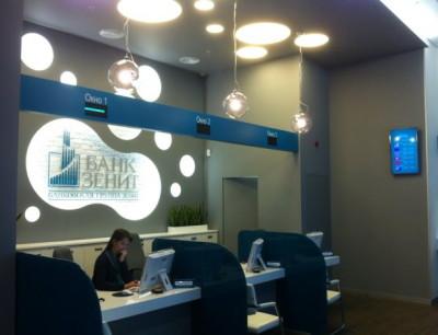 Освещение офисного помещения