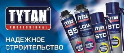 пена монтажная Тytan