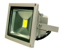 Светодиодный прожектор уличный