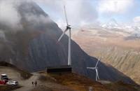 Ветряки в горах