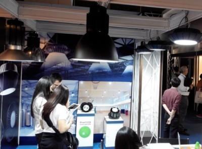 Выставка осветительного оборудования