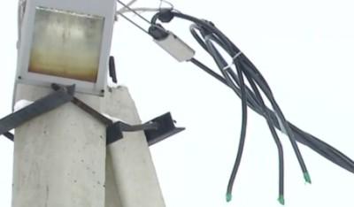 Обрезали провода