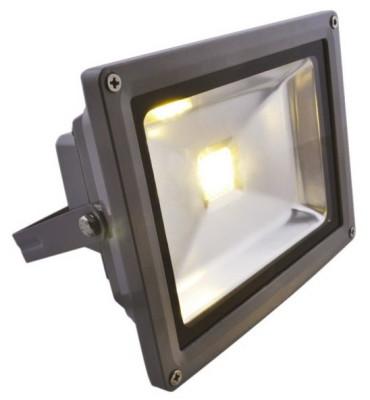 Светодиодные светильники для улицы с защитой