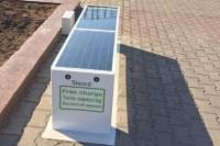 Солнечные скамейки в Астане