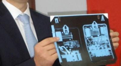 Сканирование электросчетчика
