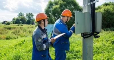 Замена приборов учета электроэнергии