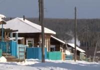 Деревня в тайге