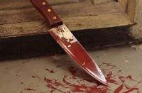 Окровавленый нож