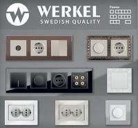 продукция Werkel