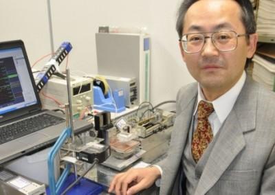 Профессор Shimada