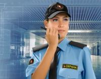 униформа охранника