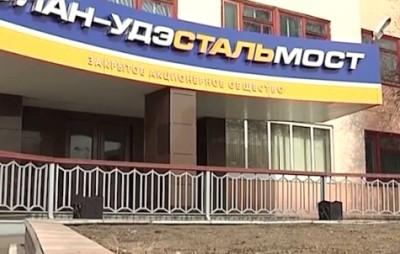 Улан-Удэстальмост