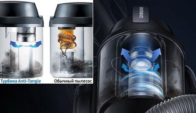 Пылесос VC5100K — инновационная модель от корейского бренда Samsung