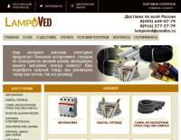 электротовары в интернет-магазине