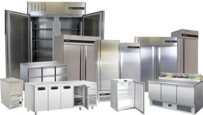 Холодильное оборудование для магазина